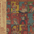 The Human League - YMO versus Human League