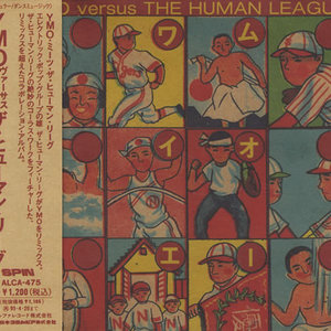 YMO versus Human League