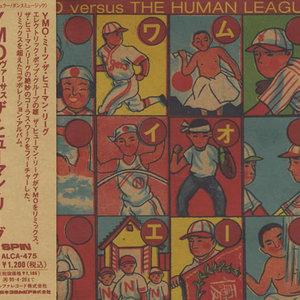 YMO versus Human League