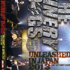 Unleashed In Japan 2013: The Second Show