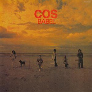 Babel (Vinyl)