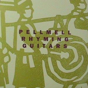 Rhyming Guitars (EP) (Remastered 1990)
