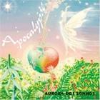 Apocalypse - Aurora Dos Sonhos