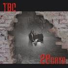 TBC - 28 Days