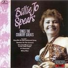 Billie Jo Spears Sings The Country Greats