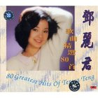 80 Greatest Hits Of Teresa Teng CD4
