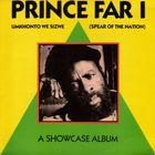 Umkhonto We Sizwe (Reissued 1990)