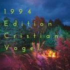 1994 EP