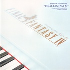 Nobuo Uematsu - Final Fantasy IV Piano Collections