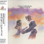 Nobuo Uematsu - Final Fantasy VIII Piano Collections