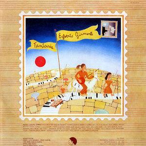Fantasia (Vinyl)