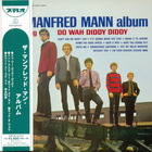 Manfred Mann - The Manfred Mann Album (Reissued 2014)