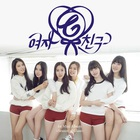 Gfriend - Season Of Glass (EP)