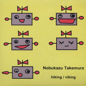 Hiking & Viking (CDS)