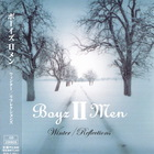Boyz II Men - Reflections CD1