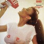 Ohio Players - Everybody Up (Remastered 2013)