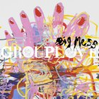 Grouplove - Do You Love Someone (CDS)