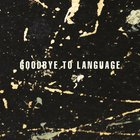 Daniel Lanois - Goodbye To Language
