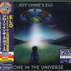Alone In The Universe (Japanese Limited Edition)
