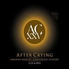 XXV Jubileumi Koncert / 25 Anniversary Concert CD1