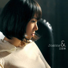 Joanna Wang - Joanna & 王若琳 (MCD)