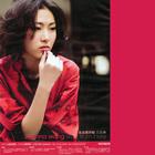 Joanna Wang - Start From Here CD1