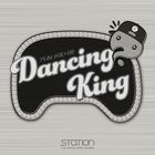 EXO - Dancing King (CDS)