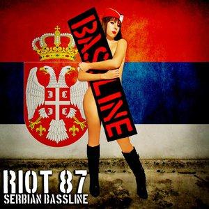 Serbian Bassline (EP)