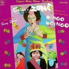 Oingo Boingo - Forbidden Zone (Vinyl)