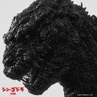 Shin Godzilla Music Collection