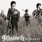 Girugamesh - Zecchou Bang!! (絶頂)