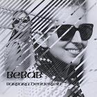 Barbara Dennerlein - Bebab (Vinyl)