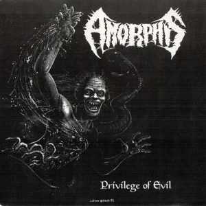 Privilege Of Evil (EP)