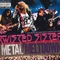 Twisted Sister - Metal Meltdown