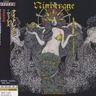 Nightrage - The Venomous