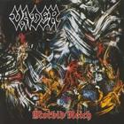 Vader - Morbid Reich (EP) (Remastered 2015)