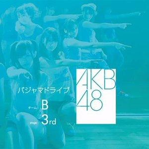 PayPlay FM - AKB48 - Team B 3rd Stage (