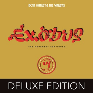 Exodus 40 (Deluxe Edition) CD1