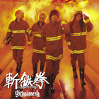 Girugamesh - Zantetsuken (CDS)
