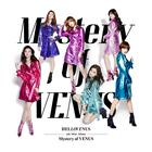 Mystery Of Venus (EP)