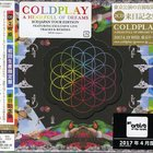 Coldplay - A Head Full Of Dreams (Japan Tour Edition) CD2