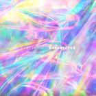 Bassnectar - Reflective, Pt. 1 (EP)