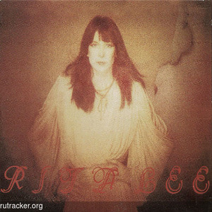 Rita Lee (Lança Perfume)