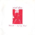 Secret Shine - Unbearable & My Only Friend (EP) (Vinyl)