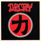 Japanese (EP) (Vinyl)