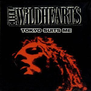 Tokyo Suits Me CD2