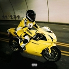 Tyga - Bitch I'm The Shit 2