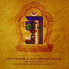 The Lama's Chant: Songs Of Awakening / Roads Of Blessings (With Jean-Philippe Rykiel) CD2
