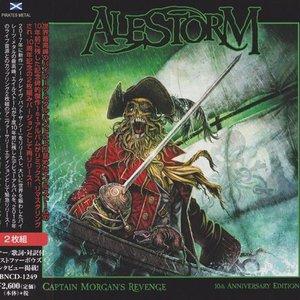 Captain Morgan's Revenge - Anniversary Edition CD1