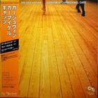 Gershwin Carmichael Cats (Vinyl)